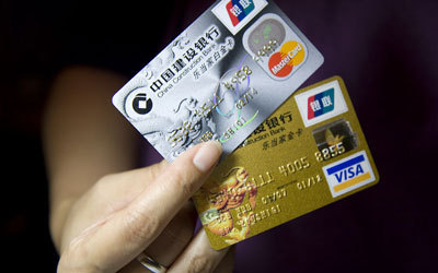 信用卡怎么办_a